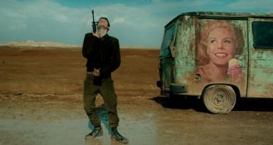 Foxtrot, Giora Bejach, Foxtrot Film Review