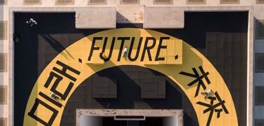 F is for Future Fendi, Gary Stranger