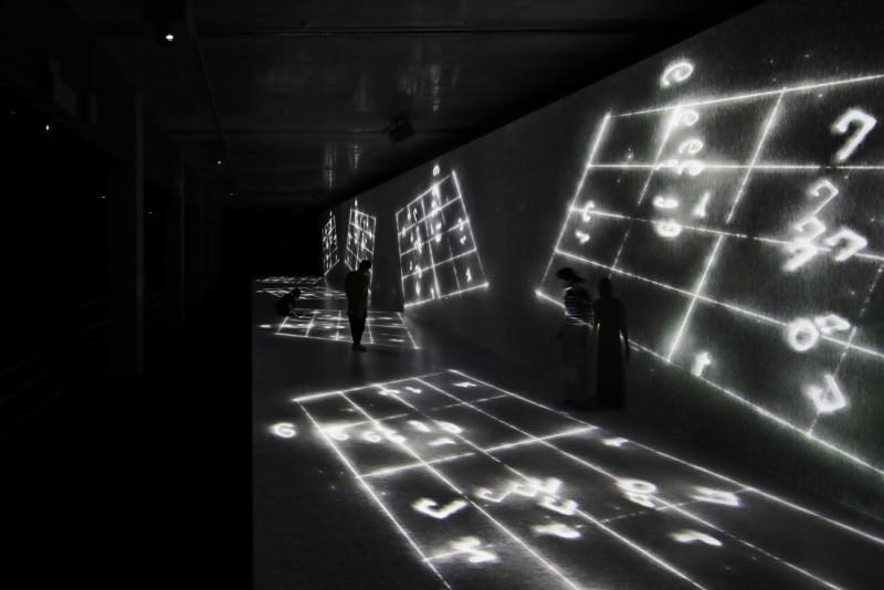 Audio Architecture_ 21_21_Design Sight_Tokyo_Ryo Orikasa_Endgame Study
