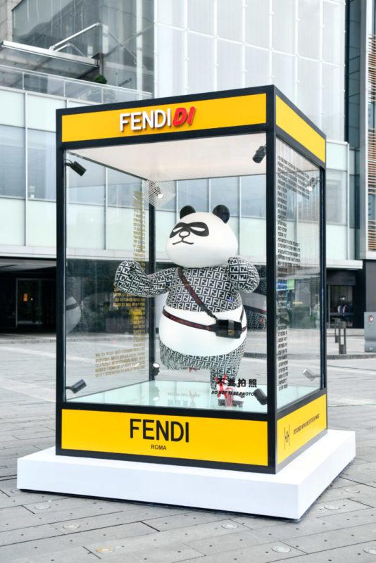 FENDIDI installation by Oscar Wang, Fendi x Jackson Wang capsule collection, Courtesy of Fendi