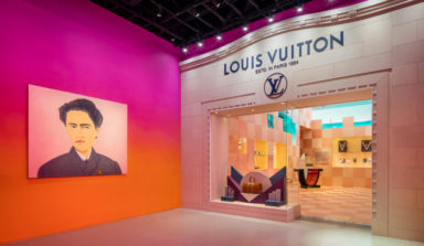 Louis Vuitton X exhibition, Courtesy of Louis Vuitton