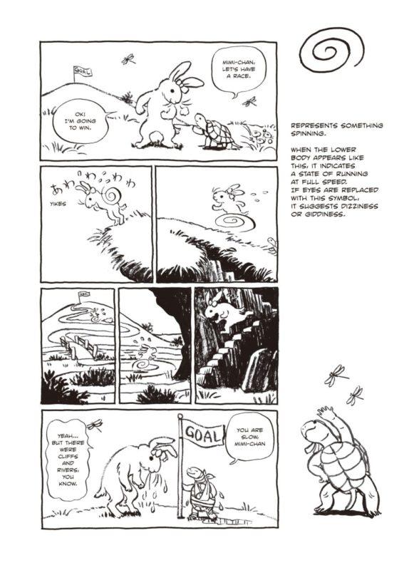 Gigatown_Turtel and Rabbit_CITI Manga_Sainsbury Exhibition Gallery British Museum