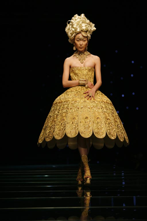 """""""Xiao Jin"""" dress by Guo Pei, Courtesy of Sotheby's"""