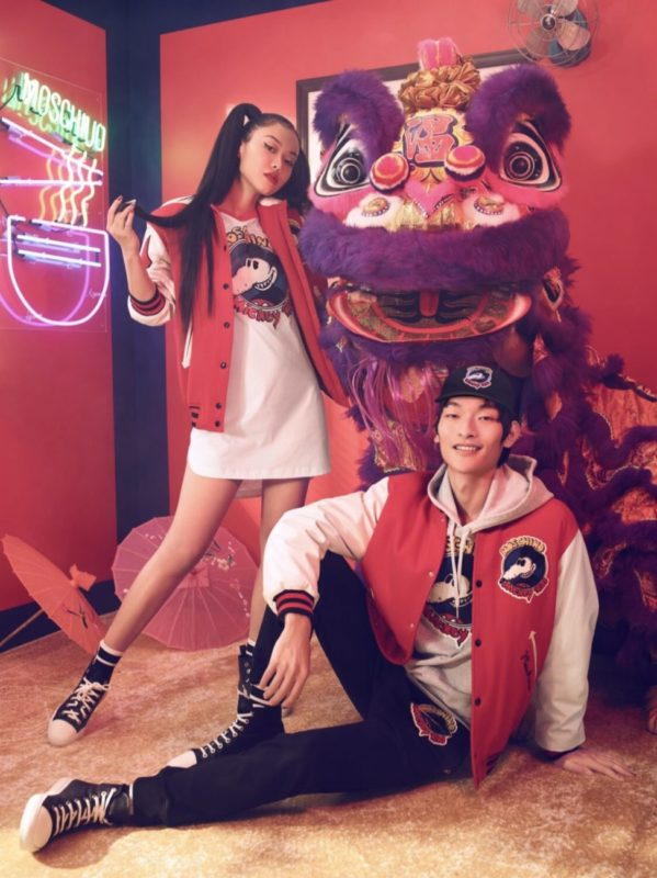 Golden Rat Fashion's Eve_Moschino Chinese New Year 2020 Campaign_capsule collection