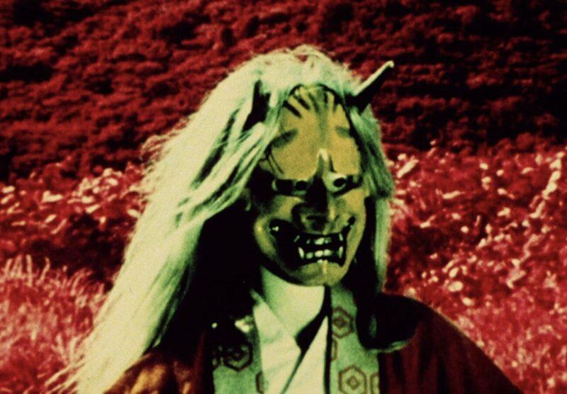 Japan-Garde_Toshio Matsumoto_artist_filmmaker_Spazio Maiocchi_Afterimage_Atman (1975)