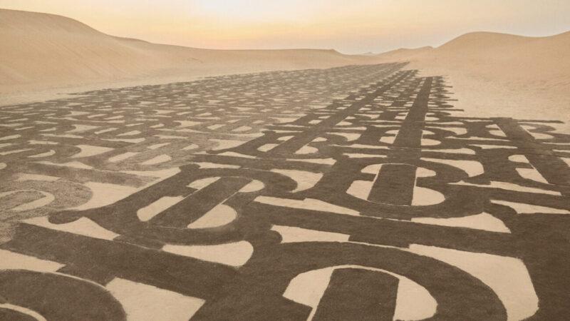 Traveling Beauty_TB Summer Monogram Landscapes_Burberry_Sand Inscriptions